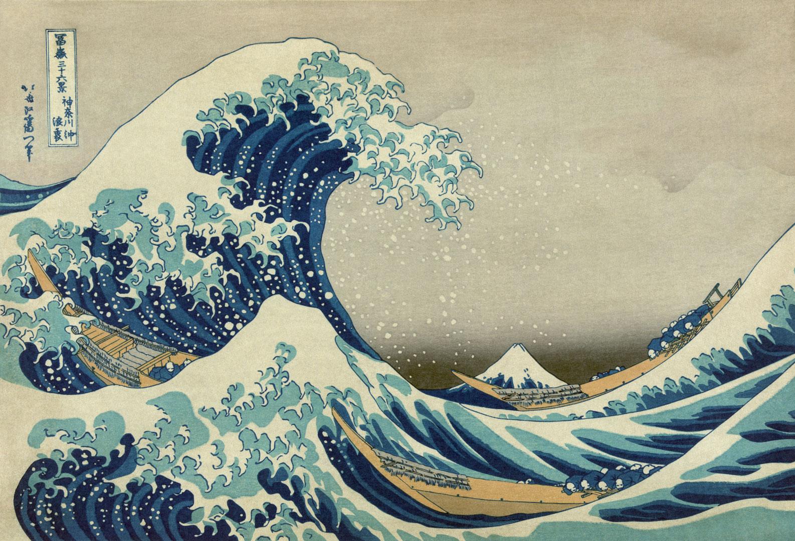 Hiroshige's Great Wave off Kanagawa